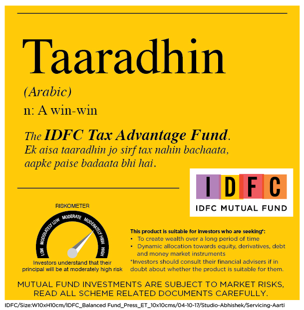 IDFC_Balanced Fund_Press_ET_10x10cms 2-02
